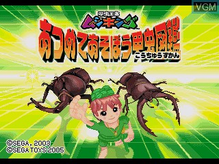 Title screen of the game Kouchuu Ouja Mushiking - Atsumete Asobou Kouchuu Zukan on Sega Pico