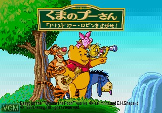 Title screen of the game Kuma no Pooh-san - Christopher Robin wo Sagase! on Sega Pico