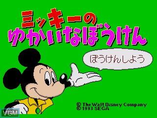 Title screen of the game Mickey no Yukai na Bouken on Sega Pico