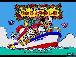 Title screen of the game Mickey to Utau Tori no Shima - Minnie wo Sagashite Wakuwaku Daibouken! on Sega Pico