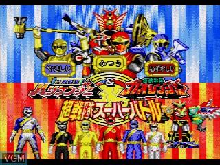Title screen of the game Ninja Sentai Hurricanger & Hyakujuu Sentai Gaoranger Chou Sentai Super Battle on Sega Pico