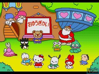 Menu screen of the game Ai to Yume no Kuni Sanrio Puroland - Chanto Dekiru Kana Minna to Tanoshii Oyuugikai on Sega Pico