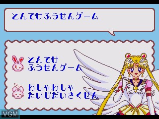 Menu screen of the game Bishoujo Senshi Sailor Moon Sailor Stars - Tokimeki Party on Sega Pico
