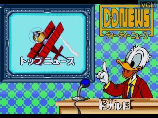 Menu screen of the game Donald no TV Show on Sega Pico
