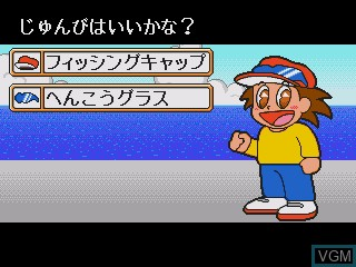 Menu screen of the game Gabutcho Tsuri Gakkou Yatta ne! Boku wa Tsuri Meijn on Sega Pico