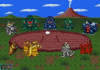 Menu screen of the game Godzilla - Dokidoki Kaijuu-tou on Sega Pico