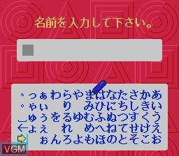 Menu screen of the game Ikunoujuku Sanou Kaihatsu Series 3 - Hikaku, Bunrui on Sega Pico