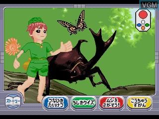 Menu screen of the game Kouchuu Ouja Mushiking - Atsumete Asobou Kouchuu Zukan on Sega Pico