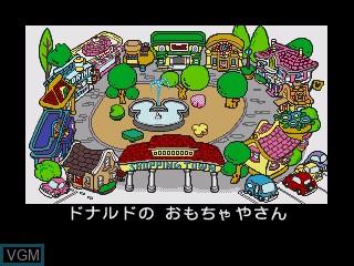 Menu screen of the game Mickey no Boku wa Meitantei on Sega Pico