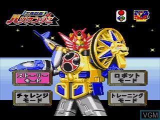 Menu screen of the game Ninja Sentai Hurricanger & Hyakujuu Sentai Gaoranger Chou Sentai Super Battle on Sega Pico