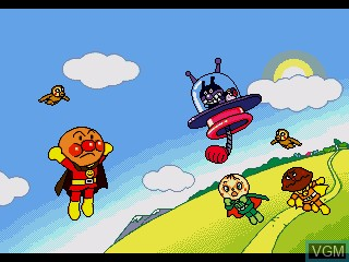 In-game screen of the game Gakken Anpanman to Chinou Up! on Sega Pico