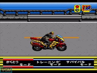 Kamen Rider Agito & Kuuga Wild Battle