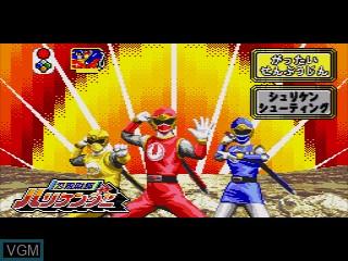 Ninja Sentai Hurricanger & Hyakujuu Sentai Gaoranger Chou Sentai Super Battle