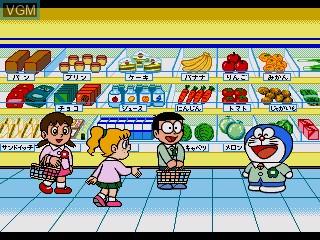 In-game screen of the game Doraemon Eigo de Asobou ABC on Sega Pico