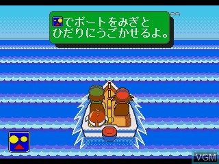 In-game screen of the game Gabutcho Tsuri Gakkou Yatta ne! Boku wa Tsuri Meijn on Sega Pico