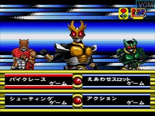 In-game screen of the game Kamen Rider Agito & Kuuga Wild Battle on Sega Pico