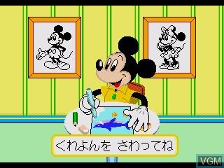 In-game screen of the game Mickey no Yukai na Bouken on Sega Pico