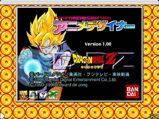 Title screen of the game AnimeDesigner - DragonBall Z on Apple Pippin