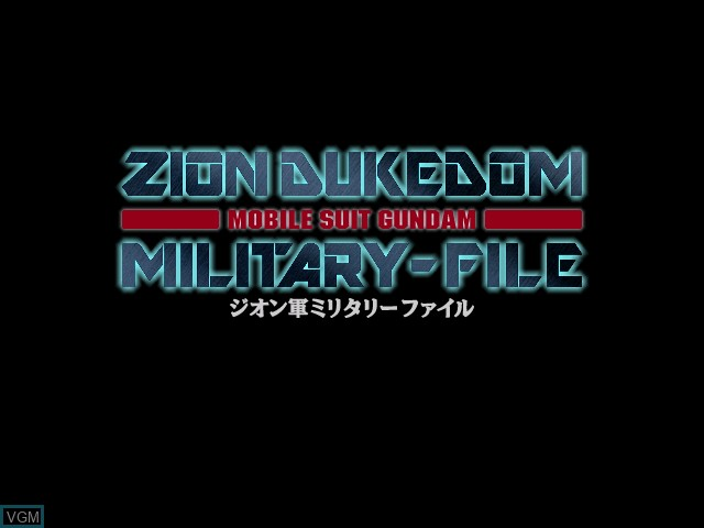 Title screen of the game Mobile Suit Gundam Zion Dukedom Military-File on Apple Pippin