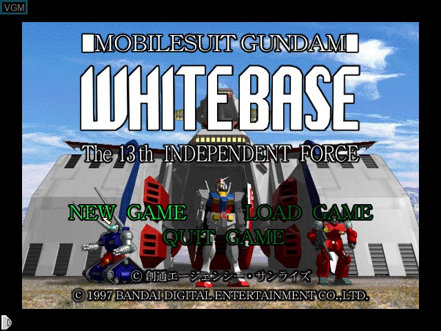 Title screen of the game Mobilesuit Gundam White Base The 13th Independent Force on Apple Pippin