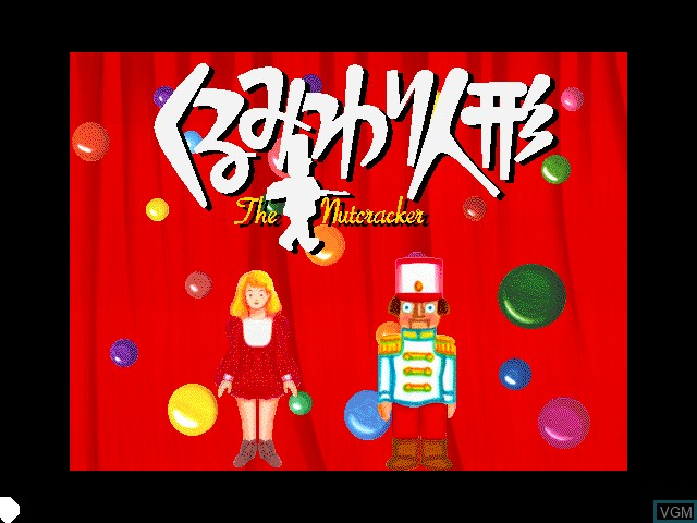 Title screen of the game Music ISLAND vol.2 Tchaikovsky The Nutcracker on Apple Pippin