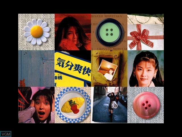 Menu screen of the game Chisato Moritaka CD-Rom Watarase Bashi on Apple Pippin