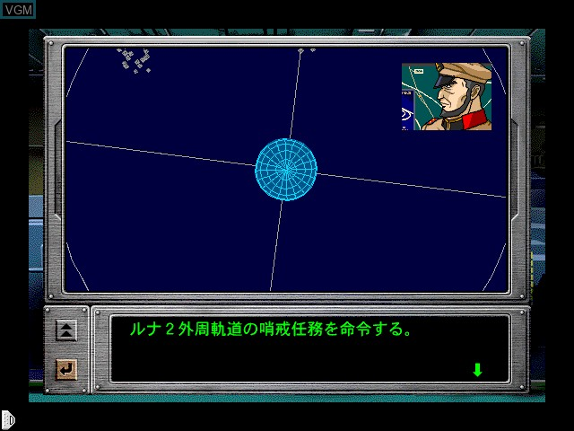 Menu screen of the game Gundam Tactics -Mobility Fleet0079- on Apple Pippin