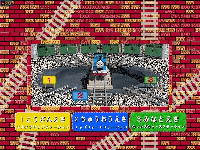 Menu screen of the game Hashitte Asobou! Kikan Sha Toomasu on Apple Pippin