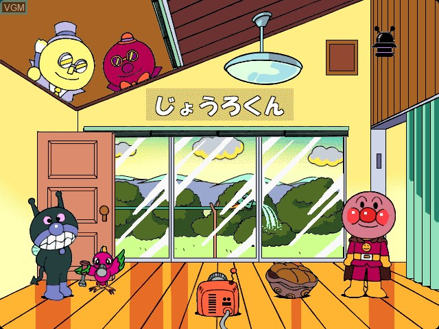 In-game screen of the game Anpanman no AIUEO-N ! on Apple Pippin