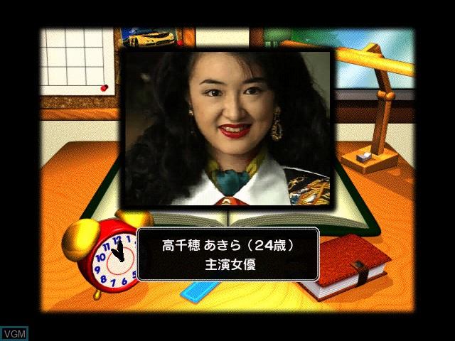 In-game screen of the game Zukkoke Sanningumi -Drama Satsujinjiken- on Apple Pippin