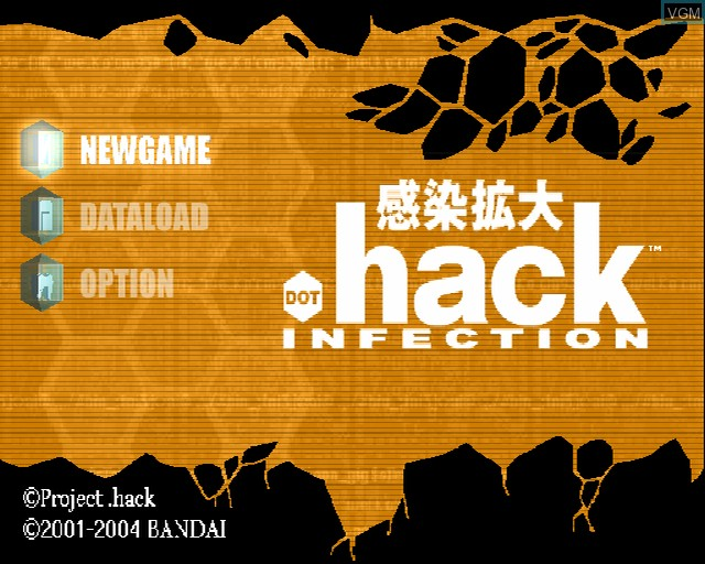 Title screen of the game .hack//Infection Part 1 on Sony Playstation 2