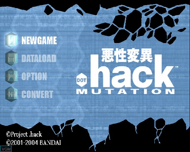 Title screen of the game .hack//Mutation Part 2 on Sony Playstation 2