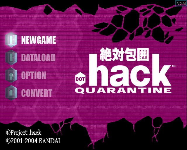 Title screen of the game .hack//Quarantine Part 4 on Sony Playstation 2