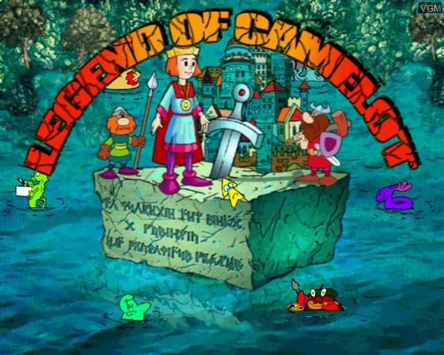 Title screen of the game Legend of Camelot on Sony Playstation 2