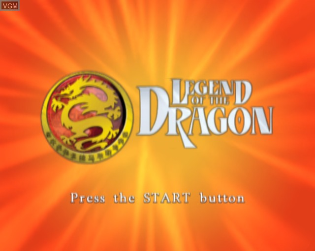Title screen of the game Legend of the Dragon on Sony Playstation 2
