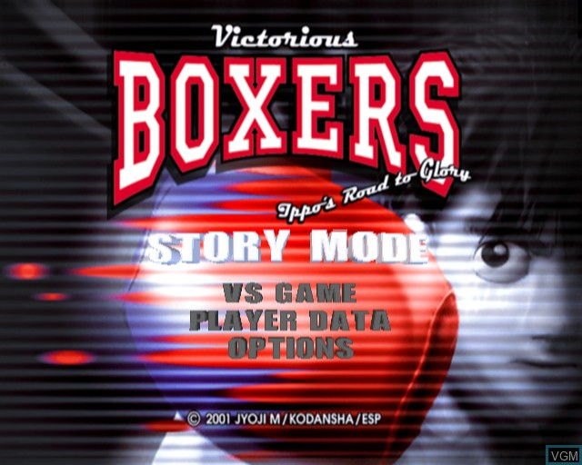Title screen of the game Victorious Boxers - Ippo's Road to Glory on Sony Playstation 2