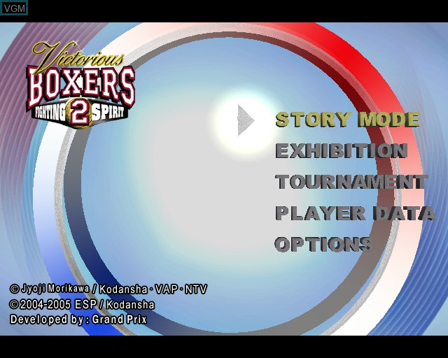 Title screen of the game Victorious Boxers 2 - Fighting Spirit on Sony Playstation 2