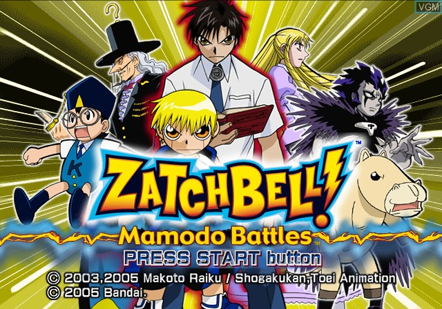 Title screen of the game Zatch Bell! Mamodo Battles on Sony Playstation 2