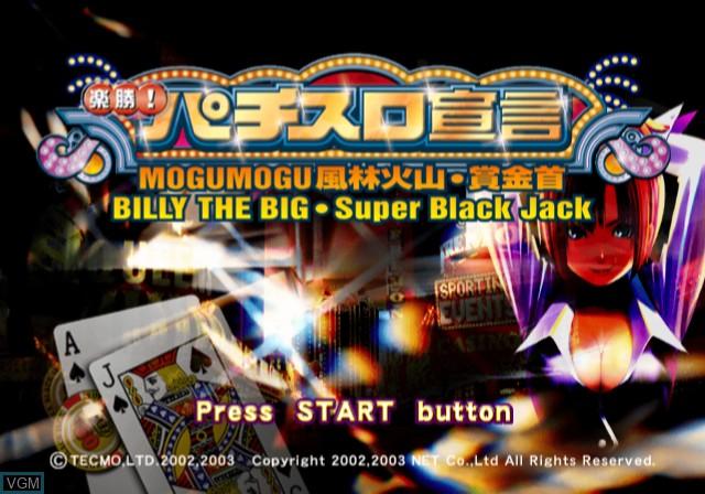 Title screen of the game Rakushou! Pachi-Slot Sengen on Sony Playstation 2