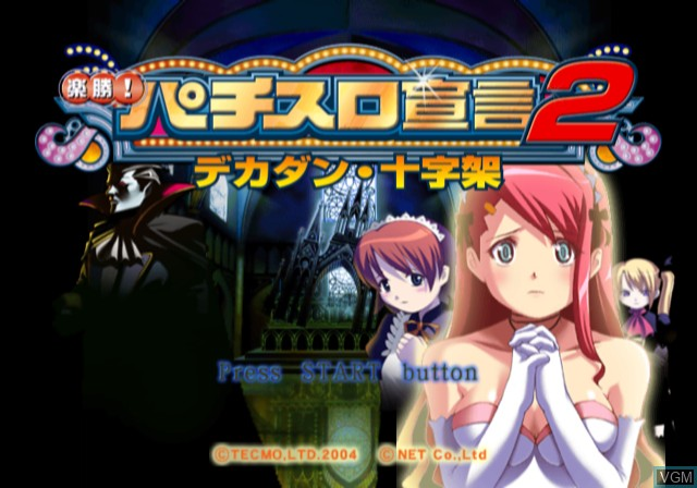 Title screen of the game Rakushou! Pachi-Slot Sengen 2 on Sony Playstation 2