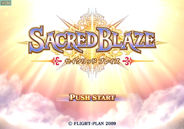 Title screen of the game Sacred Blaze on Sony Playstation 2