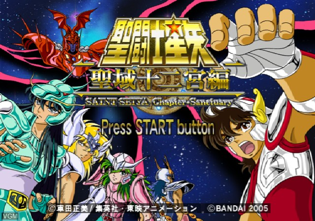 Title screen of the game Saint Seiya - Sanctuary Juu Ni Kyuu Hen on Sony Playstation 2
