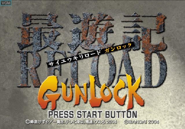 Title screen of the game Saiyuki Reload - Gunlock on Sony Playstation 2