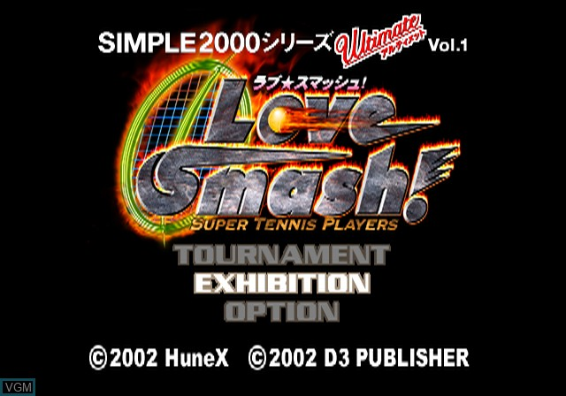 Title screen of the game Simple 2000 Series Ultimate Vol. 1 - Love * Smash! on Sony Playstation 2