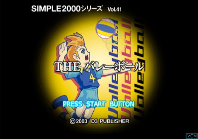 Title screen of the game Simple 2000 Series Vol. 41 - The Volleyball on Sony Playstation 2