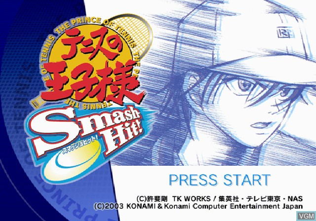 Title screen of the game Tennis no Oji-Sama - Smash Hit! on Sony Playstation 2