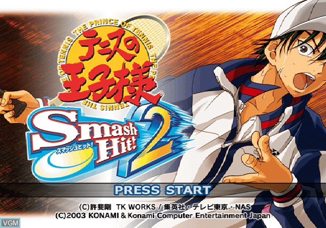 Title screen of the game Tennis no Oji-Sama - Smash Hit! 2 on Sony Playstation 2