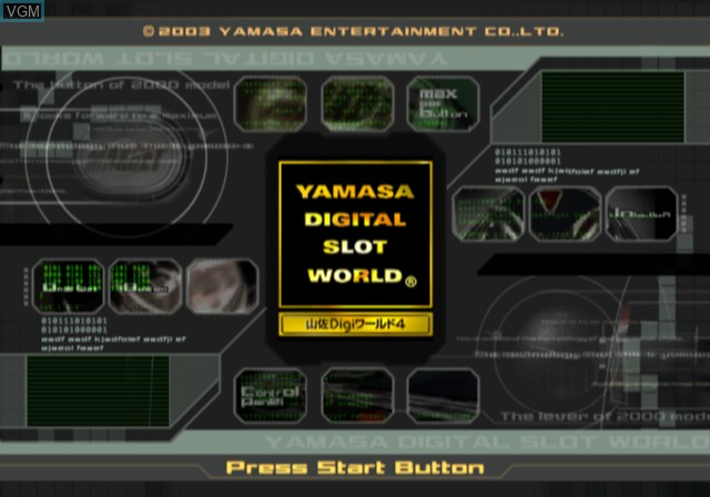 Title screen of the game Yamasa Digi World 4 on Sony Playstation 2