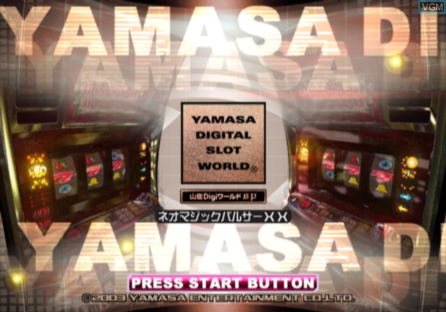 Title screen of the game Yamasa Digi World SP - Neo Magic Pulsar XX on Sony Playstation 2