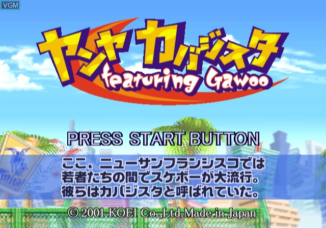 Title screen of the game Yanya Caballista featuring Gawoo on Sony Playstation 2